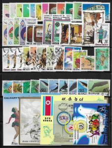 Korea 63 CTO items 2017 SCV $52.50  consists of stamps and S/S