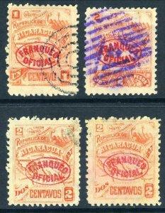 Nicaragua 1896 ⭐ Seebeck ⭐Officials⭐Watermark Sideway ⭐ VFU ⭐ O364 ⭐☀⭐☀⭐☀⭐