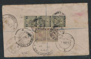 MALAYA NEGRI SEMBILAN  (P0812B) 23C RATE 1937 1CX3+10CX2 REG TO INDIA