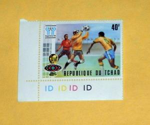 Chad - 341, MNH - Soccer. SCV - $0.50