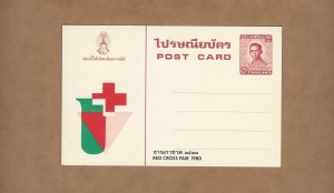 Thailand  Red Cross 1980  unused postal card