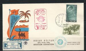 Israel Fight 1956 Aviation Exhibition Eilat to Tel Aviv