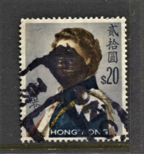 STAMP STATION PERTH Hong Kong #217a QEII Definitive Used CV$80.00