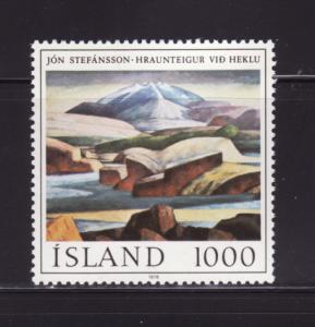 Iceland 511 Set MNH Art, Lava Near Mt Hekla by Steffansson