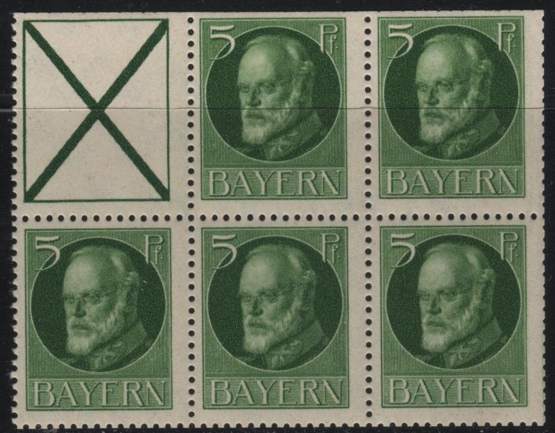Bavaria 96c Michel HB8 King Ludwig III NH Booklet Pane
