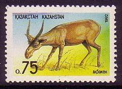 Kazakhstan Saiga 1v SG#9 MI#11