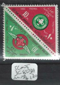 EGYPT  (PP2605B)  TRIANGLE STAMPS, SCOUTS  SG 803A   MNH