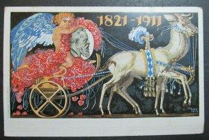 11250 Postal stationery Konigreich Bayern Postkarte Germany Postcard 1911