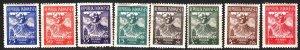 Indonesia. 1954. 120-27. Volcanoes, geology. MVLH.