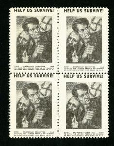 Palestine Stamps NH Propaganda Label Block 4 Help us Survive