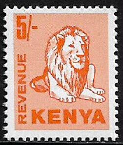 Kenya 5/- Revenue Stamp - Lion