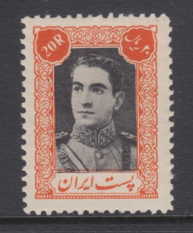 Iran Sc 903 MNH. 1944 20r orange & black Shah, fresh, bright, VF