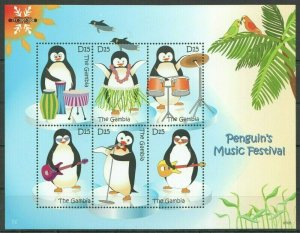 QE1139 2007 GAMBIA FAUNA BIRDS PENGUINS MUSIC FESTIVAL 1KB FIX STAMPS