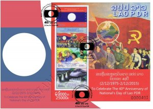40th Anniversary of National´s Day of LAO PDR (254A) -FDC(I)-I-