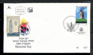 Israel Shai Cover JNF 1989 MEMORIAL DAY. x21476