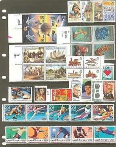US 1992 Commemorative Year Set with WW 11 Pane, Booklets, 64 Stamps total MNH