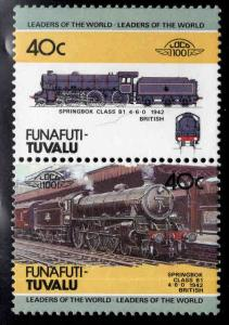 Funafuti-TUVALU Scott 12 MNH** Train pair