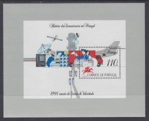 Portugal 1884 Souvenir Sheet MNH VF
