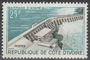 Ivory Coast #192 MNH F-VF (V450)