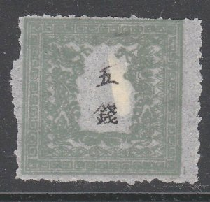 JAPAN  An old forgery of a classic stamp....................................D416