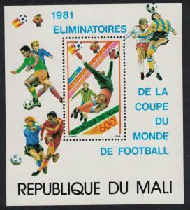 Mali World Cup Football Championship Eliminators MS SG#MS834
