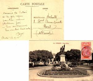 French Guinea 10c Fort at Kitim Overprinted +5c Semi-Postal 1915 Boke, Guinee...