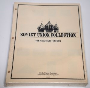 USSR Soviet Union Collection FINAL YEARS 1967-1991 Album Pages RUSSIA Mystic