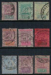 British Guiana #130-4,6,41-2  CV $18.90