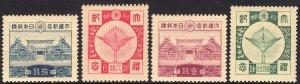 1928 Japan Enthronement Emperor Hirohito set MLH Sc# 202 / 205 CV $14. Stk #2