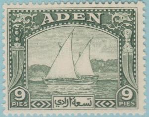 Aden 2 Mint Never Hinged OG ** - NO FAULTS EXTRA FINE !