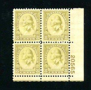 713 8¢ George Washington Plate Block of 4 Stamps MNH 1932