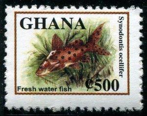 HERRICKSTAMP GHANA Sc.# 2524A Fish C500