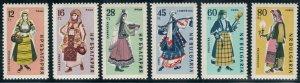 Bulgaria  #1130-1135  Mint NH CV $3.65