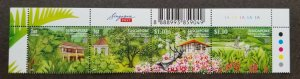 Singapore Botanic Garden 2009 Orchid Bird Flower Swan Tree Park (stamp plate MNH