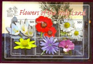 TUVALU 2008 FLOWERS OF THE HOLYLAND 2008 ISRAEL Miniature Sheet Sc 1063 MNH