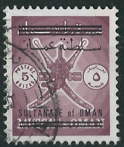 h062) Oman. Used. 1972. SG 141 5b. Reddish-purple. c£21+