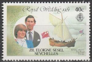 Seychelles Zil Elwannyen #23  MNH F-VF (V1562)