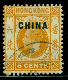 Great Britain Offices in China #20  Used Scott $4.75
