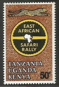 Kenya, Uganda & Tanzania 1965 Scott# 149 MH (album paper remnant)