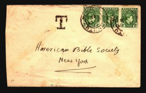 Nigeria 1948 Cover to New York - Z16934