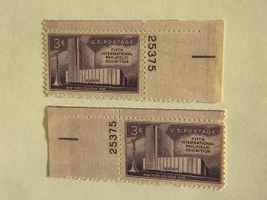 U. S. #1076 Two Mint singles OG NH with same plate number