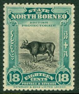 NORTH BORNEO : 1909-23. SG #175 Animals. VF MOGH PO Fresh Choice stamp. Cat £160