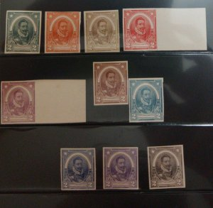 U) 1904, CHILE, PEDRO VALDIVIA, PROOF COLOR SET, VERY RARE EXTRAFINE