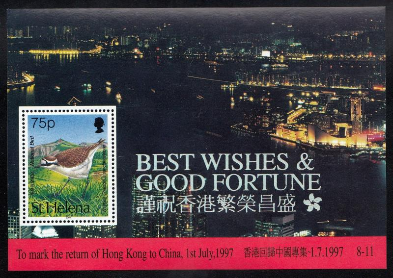 St. Helena #691 Hong Kong to China Souvenir Sheet. MNH
