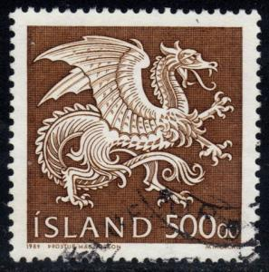 Iceland #677 Dragon, used (8.50)