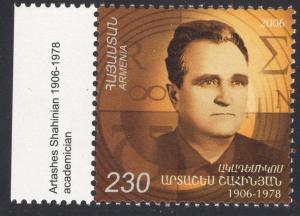 ARMENIA LOT20