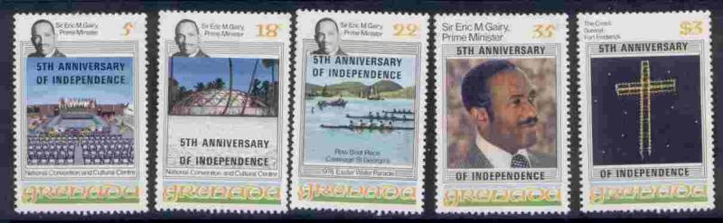 Grenada 905-9 MNH Independence, Architecture, Boat, Eric Gairy