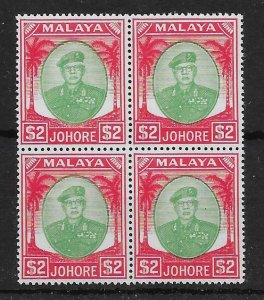 MALAYA JOHORE SG146 1949 $2 GREEN & SCARLET BLOCK OF 4 MNH