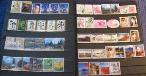 Japan Selection #3264//3370J- SCV=$51.30