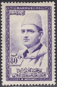 Morocco (Northern Zone) 14 Sultan Mohammed V 1957